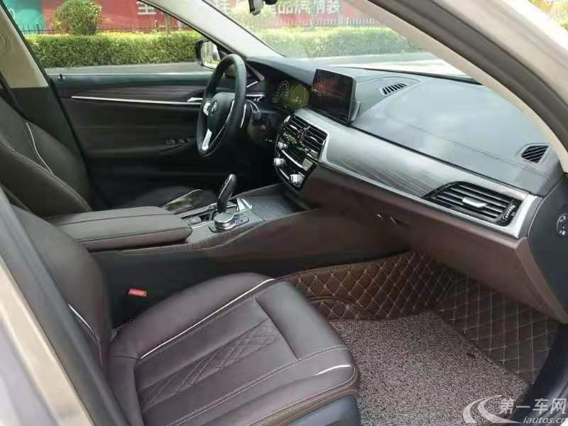 寶馬5系 530Li 2019款 2.0T 自動 汽油 領先型豪華套裝 (國Ⅵ)