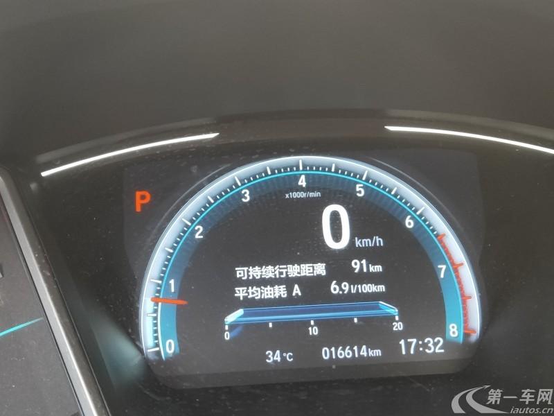 本田思域 2019款 1.5T 自动 燃擎版220TURBO (国Ⅵ)