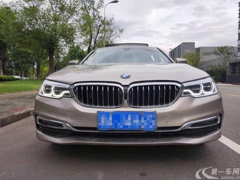 宝马5系 530Li 2018款 2.0T 自动 汽油 xDrive豪华套装改款 (国Ⅴ)