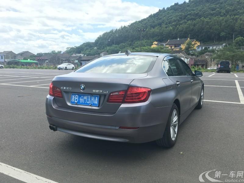宝马5系 520Li 2012款 2.5L 自动 汽油 典雅型 (国Ⅳ)