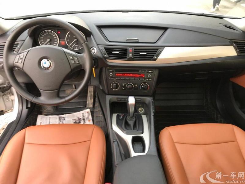 宝马X1 sDrive18i 2013款 2.0L 自动 后驱 汽油 领先型 (国Ⅳ)