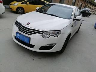 荣威550 1.8L 手动 启悦版