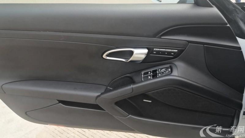 保時捷Boxster [進口] 2015款 2.7L 自動 Style-Edition