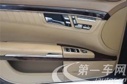 奔驰S级 S600 [进口] 2012款 5.5T 自动 汽油 加长版Grand-Edition