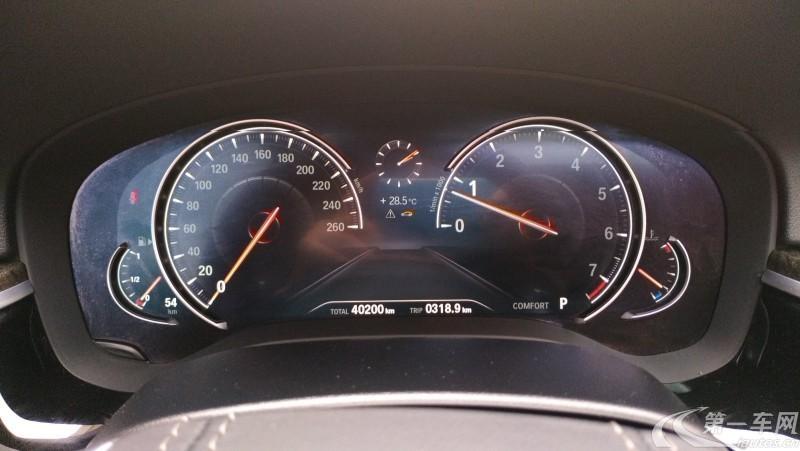 宝马530Li 2018款 2.0T 自动 汽油 领先型豪华套装 (国Ⅴ)