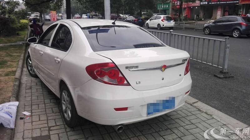 莲花L3 2013款 1.6L 自动 4门5座三厢车 精英型 (国Ⅳ)