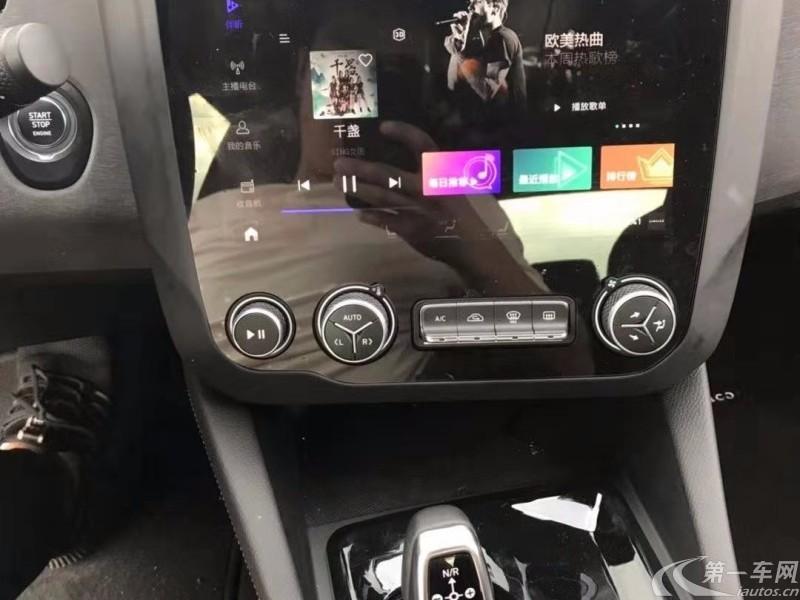 领克03 2018款 1.5T 自动 纯Lite版 (国Ⅴ)