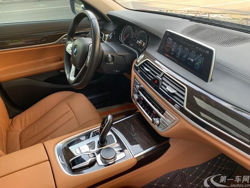 宝马7系 730Li [进口] 2017款 2.0T 自动 汽油 领先型