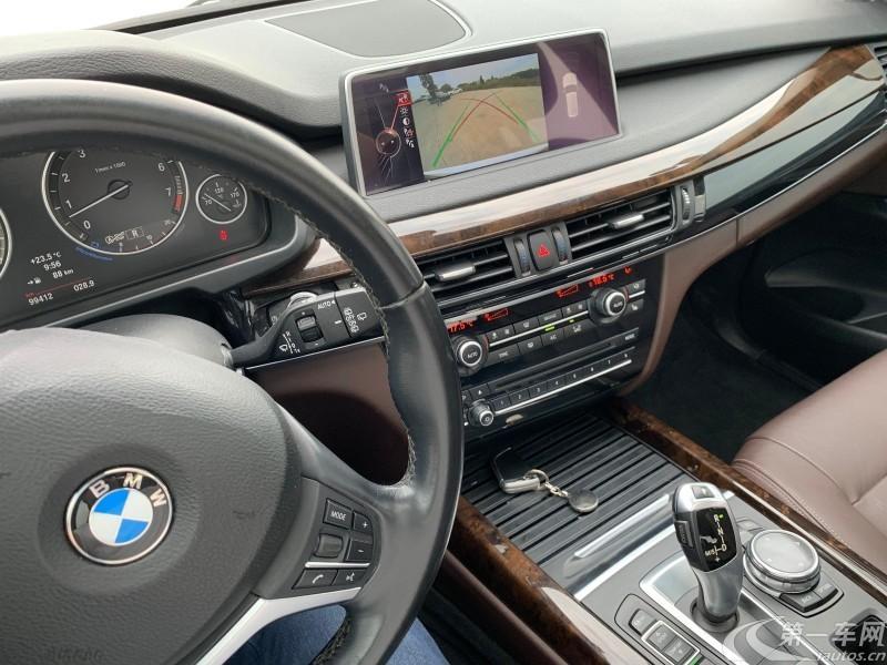宝马X5 [进口] 2014款 3.0T 自动 四驱 汽油 领先型 (欧Ⅳ)