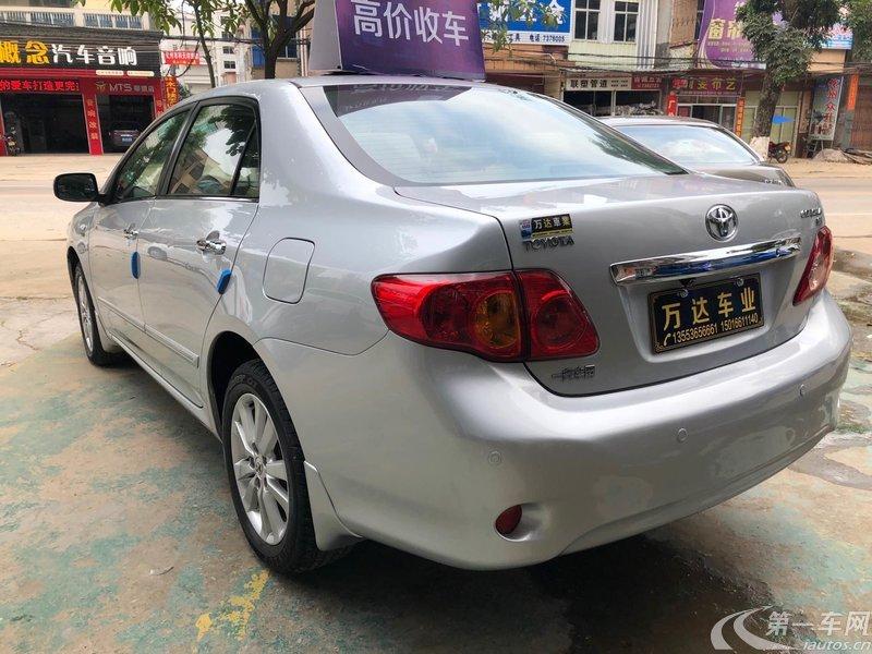 丰田卡罗拉 2009款 1.8L 自动 GLX-i特别纪念版 (国Ⅳ)