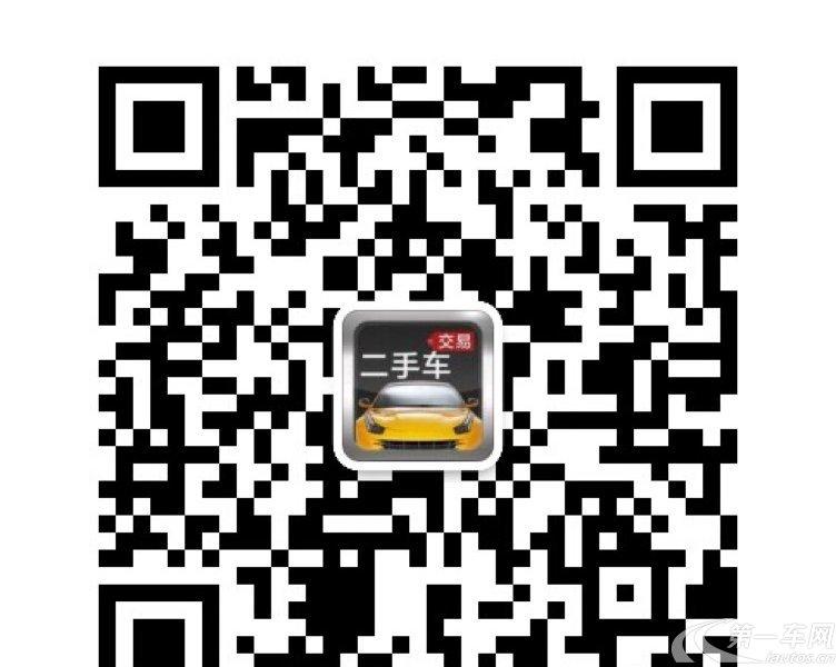 奥迪A4L 2013款 1.8T 自动 舒适型 (国Ⅴ)