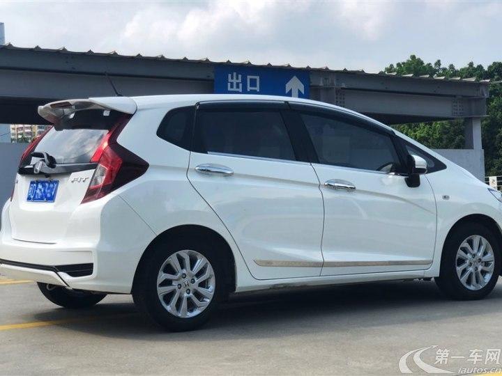 本田飛度 2014款 1.5L 自動 5門5座兩廂車 時尚版 (國Ⅴ)