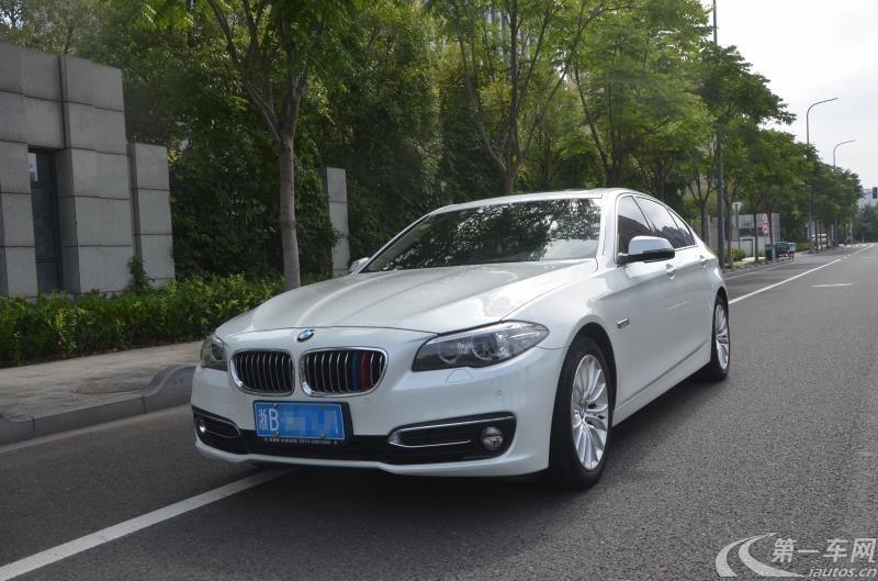 宝马5系 525Li 2014款 2.0T 自动 汽油 风尚设计套装 (国Ⅴ)