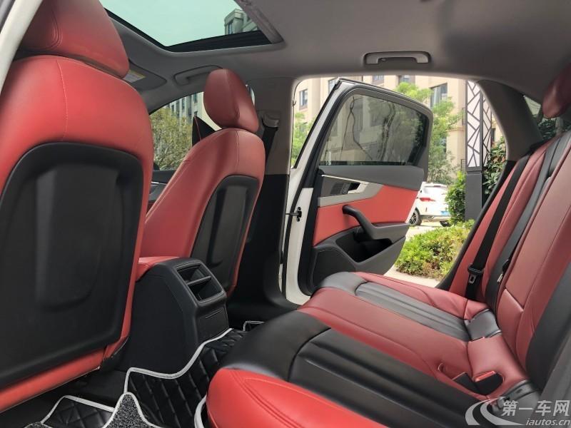 奥迪A4L 2018款 1.4T 自动 30周年进取型 (国Ⅴ)