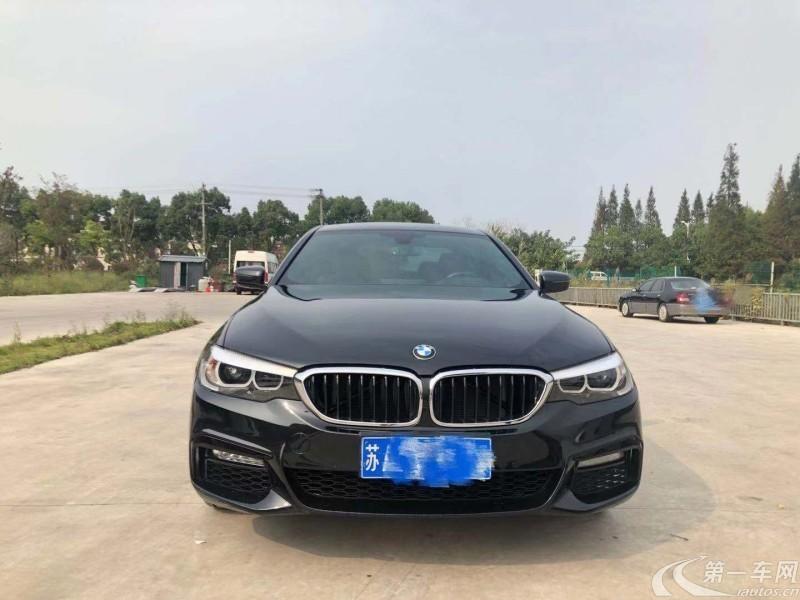 宝马5系 530Li 2018款 2.0T 自动 汽油 领先型豪华套装改款 (国Ⅴ)