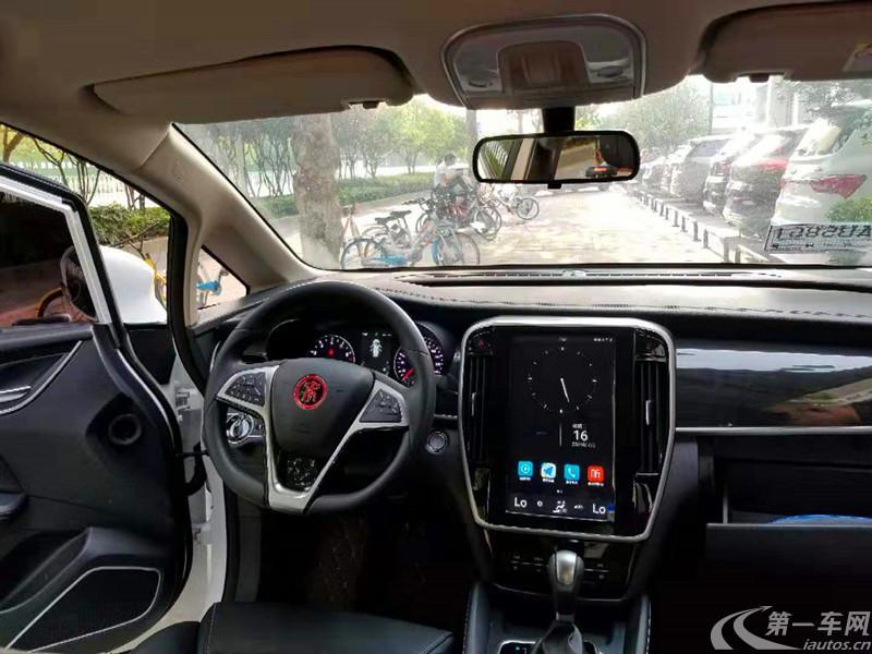 比亚迪宋MAX DM 2019款 1.5T 自动 智联致享型 (国Ⅵ)