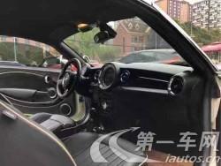 迷你Cooper Coupe [进口] 2013款 1.6T 自动