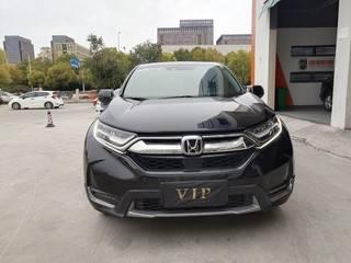 CR-V 1.5T