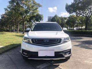 吉利远景SUV 1.4T 自动 4G互联豪华型