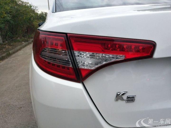 起亚K5 2015款 2.0L 自动 GLS (国Ⅴ)