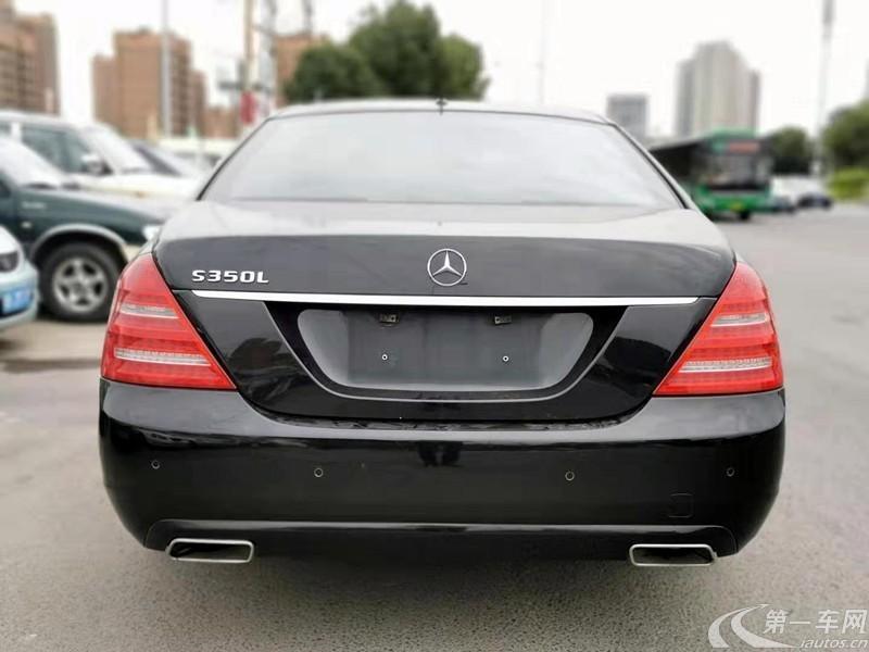 奔驰S级 S300 [进口] 2012款 3.0L 自动 汽油 豪华型加长版Grand-Edition