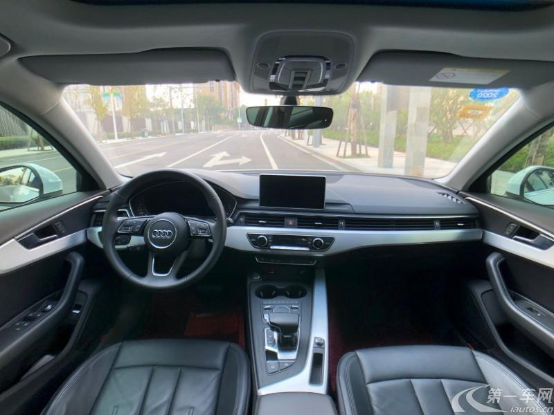 奥迪A4L 2018款 2.0T 自动 30周年时尚型 (国Ⅴ)