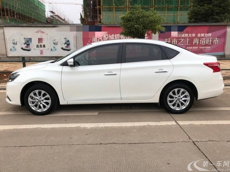日产轩逸 2016款 1.6L 自动 XL豪华版 (国Ⅴ)