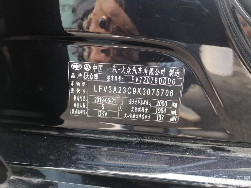 大众迈腾 2019款 2.0T 自动 汽油 330TSI领先型 (国Ⅵ)