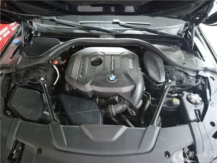 宝马7系 730Li [进口] 2017款 2.0T 自动 汽油 豪华型