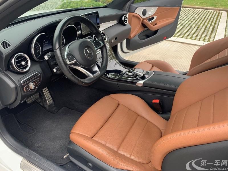 奔驰C级Coupe C200 [进口] 2016款 2.0T 自动 汽油 轿跑版