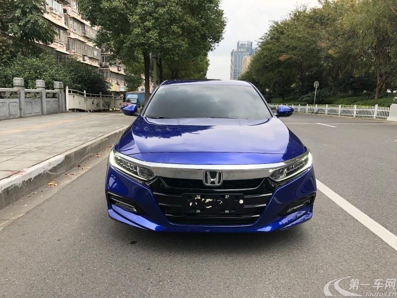 本田雅阁 2018款 1.5T 自动 豪华版 (国Ⅵ)