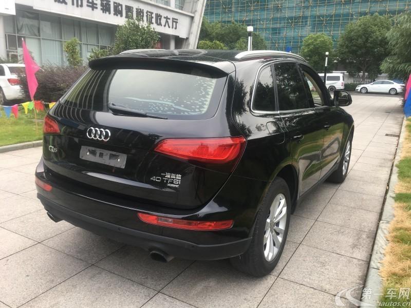 奥迪Q5 2013款 2.0T 自动 四驱 汽油 豪华型 (国Ⅳ)