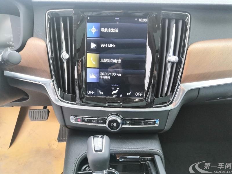 沃尔沃S90 T5 2019款 2.0T 自动 智逸版 (国Ⅵ)
