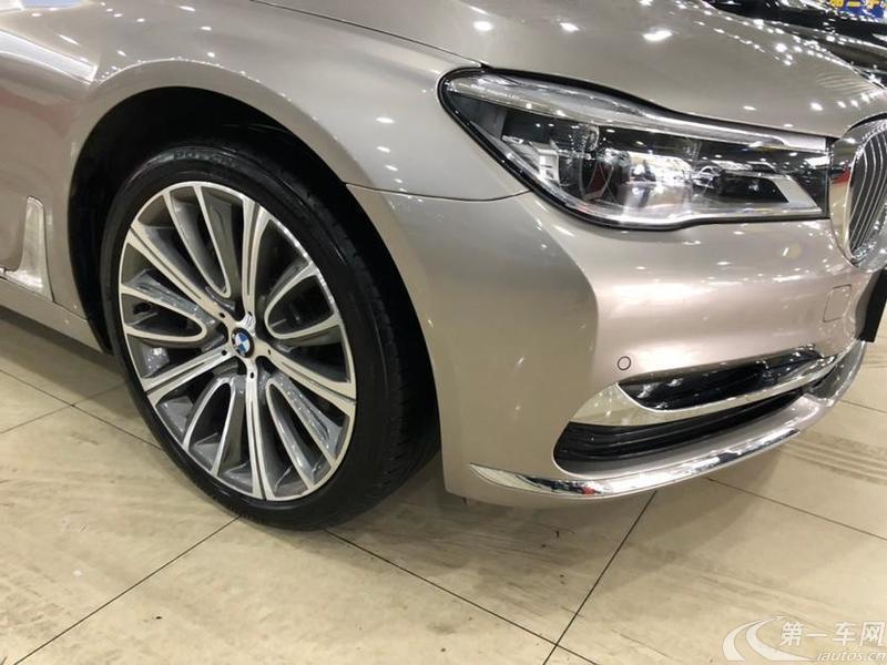 宝马7系 730Li [进口] 2018款 2.0T 自动 汽油 领先型卓越套装 (国Ⅴ)