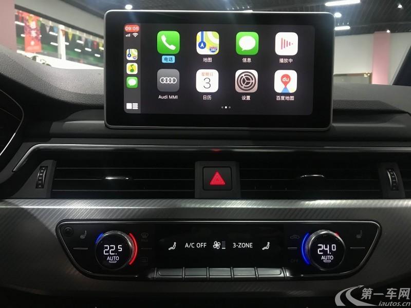 奥迪A4L 2017款 2.0T 自动 plus时尚型 (国Ⅴ)