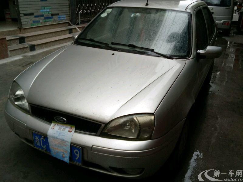 福特嘉年华 2005款 1.6L 手动 三厢轿车 舒适型 (国Ⅱ)
