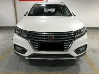荣威ERX5纯电动 EV400 自动 互联旗舰版