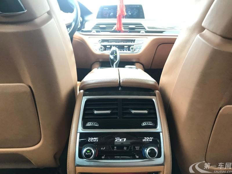 宝马7系 740Li [进口] 2017款 3.0T 自动 汽油 领先版