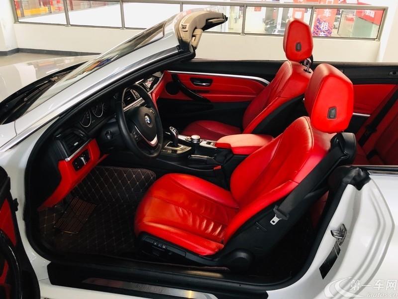 宝马4系敞篷 420i [进口] 2014款 2.0T 自动 豪华设计套装
