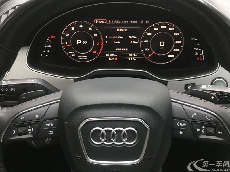 奥迪Q7 45 [进口] 2018款 3.0T 自动 技术型