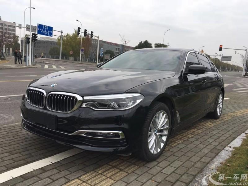 宝马5系 530Li 2019款 2.0T 自动 汽油 xDrive豪华套装改款 (国Ⅵ)