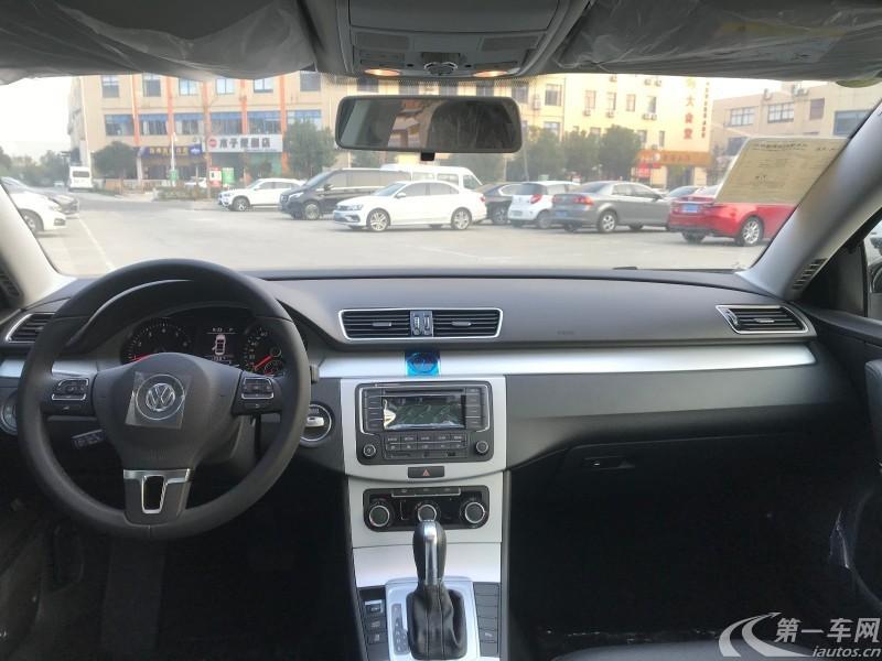 大众迈腾 2016款 1.8T 自动 汽油 智享豪华型 (国Ⅴ)