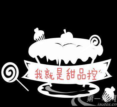 雪佛兰乐驰 2010款 1.0L 手动 时尚型 (国Ⅳ)