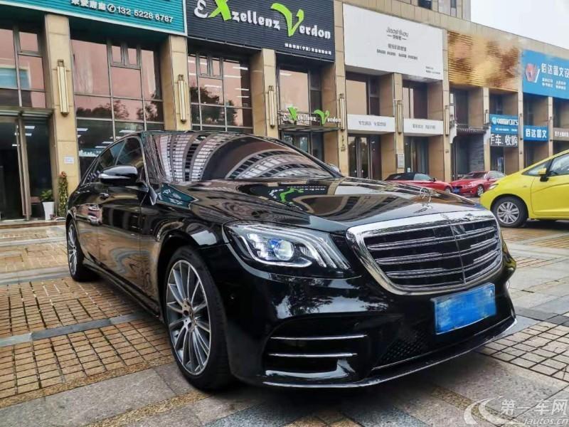 奔驰迈巴赫S级 S560 [进口] 2018款 4.0T 自动