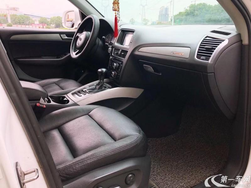 奧迪Q5 2013款 2.0T 自動 四驅 汽油 動感型 (國Ⅳ)