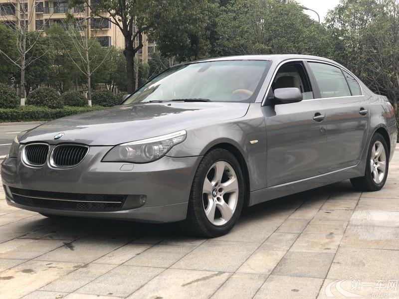 宝马5系 523Li 2007款 2.5L 自动 汽油 豪华型 (国Ⅲ)