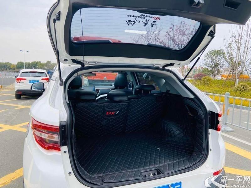 东南DX7 2019款 1.5T 自动 智联至尊版 (国Ⅵ)