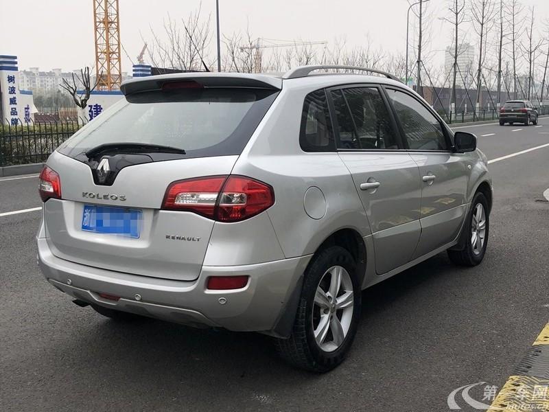 雷诺科雷傲 [进口] 2009款 2.5L 自动 四驱 豪华型