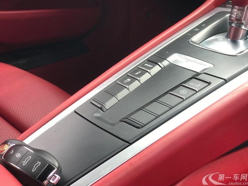 保时捷Cayman [进口] 2015款 2.7L 自动 Style-Edition