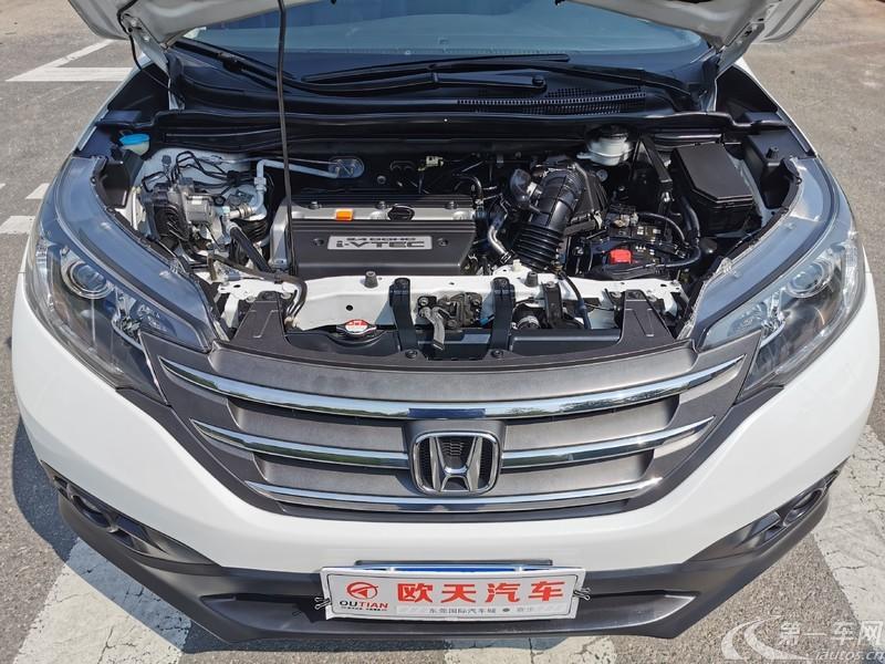 本田CR-V 2013款 2.4L 自动 前驱 豪华型 (国Ⅳ)